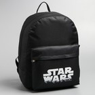 Рюкзак молодёжный «Star Wars», 29 х 12 х 37 см, отдел на молнии, н/карман