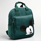 Рюкзак молодёжный, Микки Маус и друзья, 34 х 13 х 27 см, отдел на молнии