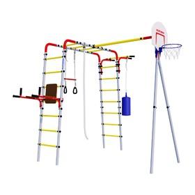 Детский спортивный комплекс уличный Fitness, 2880 × 2470 × 2320 мм, без качелей