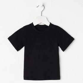 Футболка детская, цвет чёрный, рост 104 см