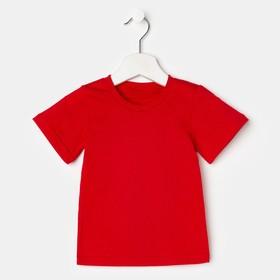 Футболка детская, цвет красный, рост 110 см