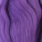78-Фиолетовый