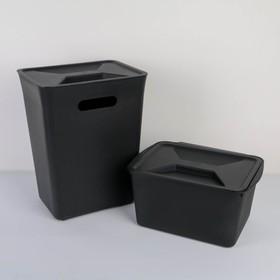 Набор для раздельного сбора мусора, цвет чёрный