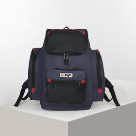 Рюкзак туристический, 35 л, отдел на молнии, 3 наружных кармана, цвет синий