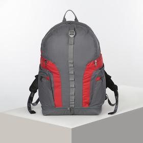 Рюкзак туристический, 45 л, отдел на молнии, 2 наружных кармана, цвет серый/красный