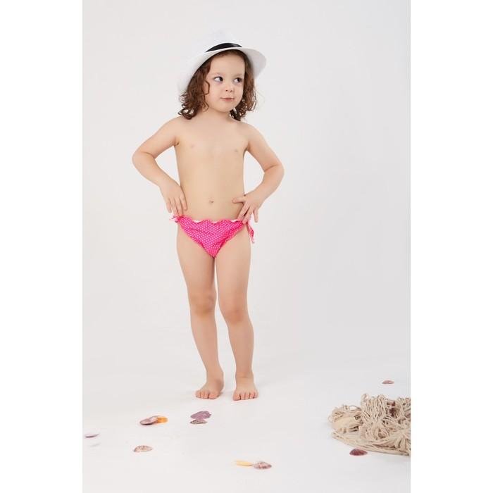 """Трусы купальные для девочек с завязками MINAKU """"Sunny Life"""", рост 98-104, цвет розовый"""