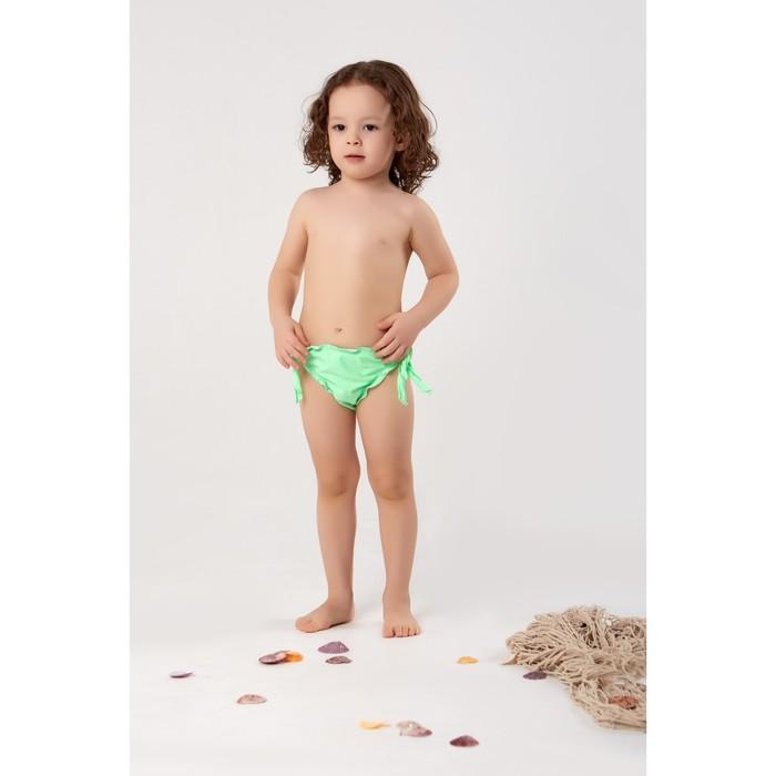 """Трусы купальные для девочек с завязками MINAKU """"Sunny Life"""", рост 98-104, цвет зеленый"""