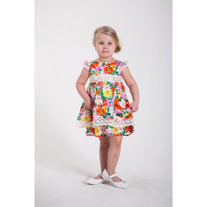 Платье для девочки, рост 92 см, цвет розовый
