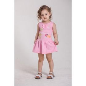 Платье для девочки, рост 86 см, цвет розовый