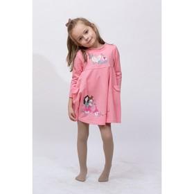 Платье трикотажное для девочки, рост 86 см, цвет розовый