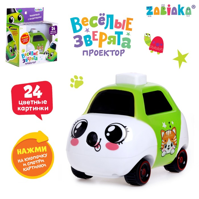 ZABIAKA Машинка-проектор «Весёлые зверята», цвет зелёный