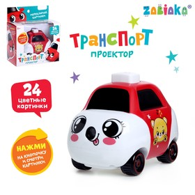 "ZABIAKA Machine-projector ""Transport"", color red"