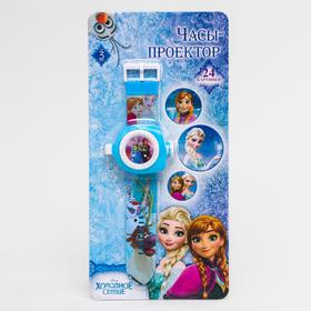Часы с проектором «Холодное сердце», Disney