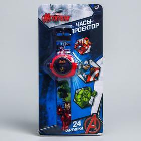 Часы с проектором «Мстители», MARVEL