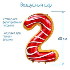"""Шар фольгированный 34"""" «Цифра 2», пончик"""