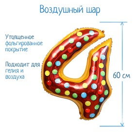 "Balloon foil 34"" Number 4, donut"