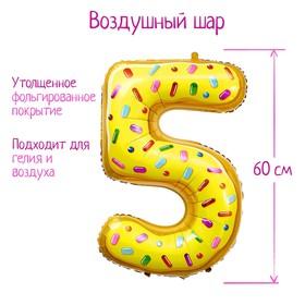 """Шар фольгированный 34"""" «Цифра 5», пончик"""