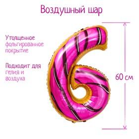 """Шар фольгированный 34"""" «Цифра 6», пончик"""