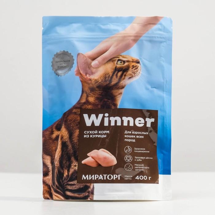 Сухой корм Winner для взрослых кошек, курица, 400 г