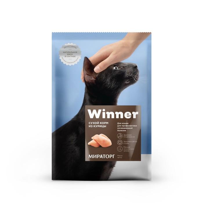 Сухой корм Winner для кошек с мочекаменной болезнью, курица, 10 кг