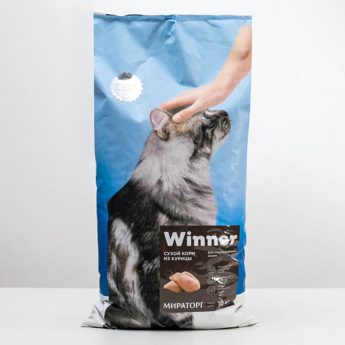 Сухой корм Winner для стерилизованных кошек, курица, 10 кг