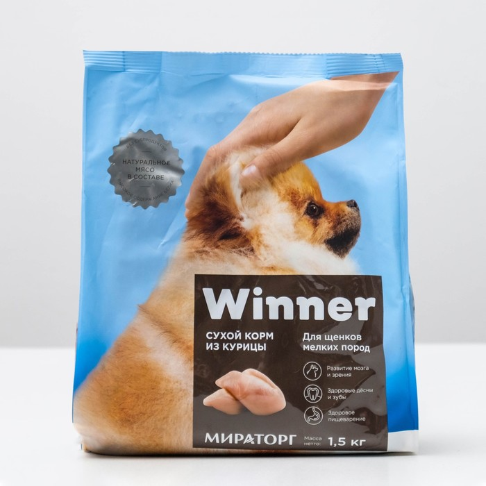 Сухой корм Winner для щенков мелких пород, курица, 1.5 кг