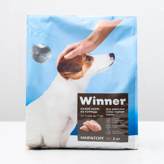 Сухой корм Winner для взрослых собак мелких пород, курица, 3 кг
