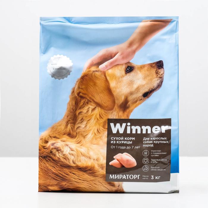 Сухой корм Winner для взрослых собак крупных пород, курица, 3 кг