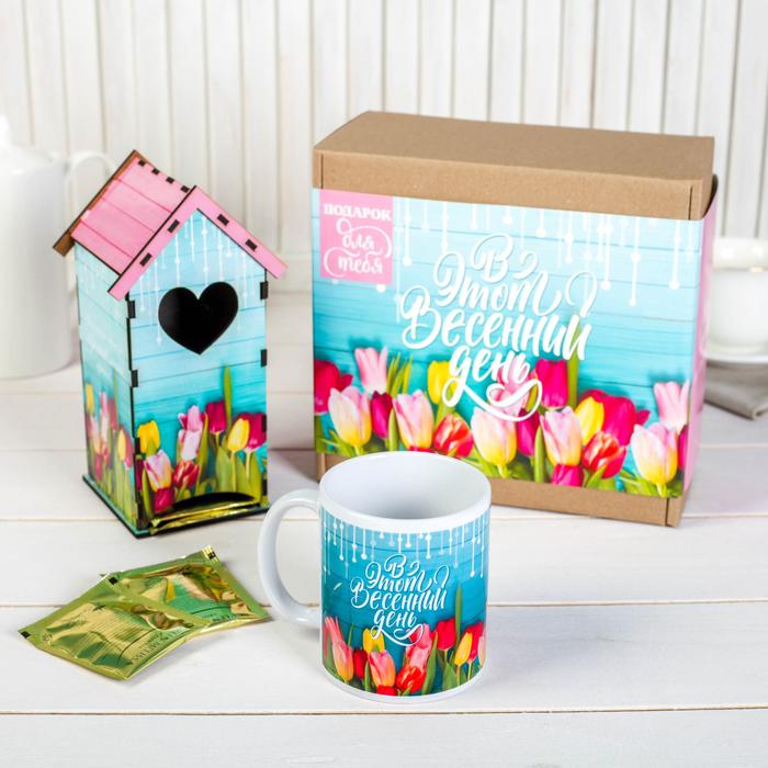 """Подарочный набор """"Для тебя"""", Чайный домик, кружка, 21 х 20,5 х 9 см - фото 490075"""