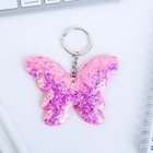 Keychain Butterfly glittery, color pink