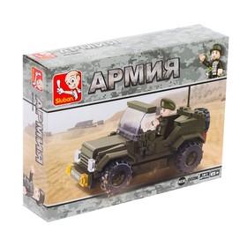Конструктор Сухопутные войска «Джип», 121 деталь