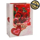 "Пакет подарочный ""Розы"", 11,5 х 5 х 14,5 см"
