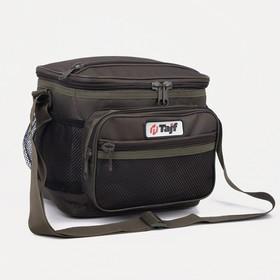 Сумка туристическая, отдел на молнии, наружный карман, 2 боковые сетки, цвет оливковый
