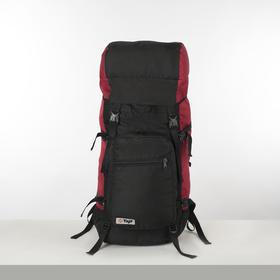 Рюкзак туристический, 60 л, отдел на шнурке, наружный карман, 2 боковые сетки, цвет чёрный
