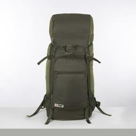 Рюкзак туристический, 120 л, отдел на шнурке, наружный карман, 2 боковые сетки, цвет зелёный