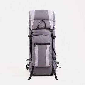 Рюкзак туристический, 90 л, отдел на шнурке, наружный карман, 2 боковые сетки, цвет серый
