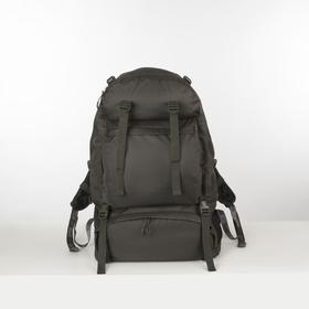 Рюкзак туристический, 80 л, отдел на молнии, 3 наружных кармана, цвет оливковый