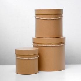 """Набор коробок 3 в 1 """"Геометрия"""", кремовый, 18 х 17,2 х - 12 х 12,2 см"""