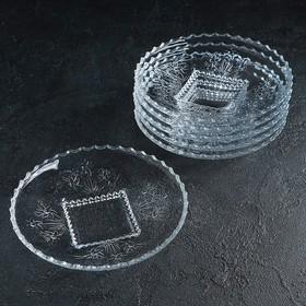 Набор тарелок Simin, d=18 см, 6 шт