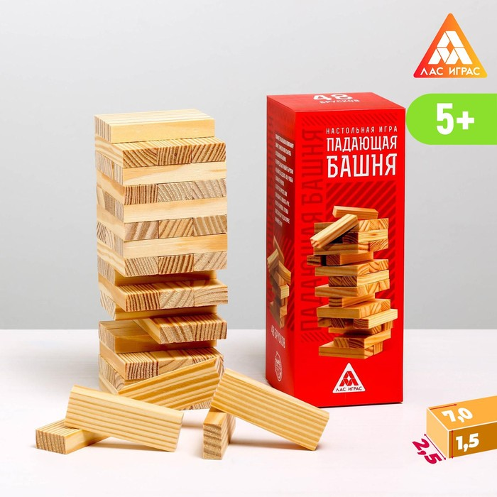 Падающая башня, 48 брусков - фото 105619239