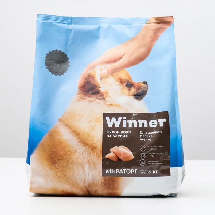 Сухой корм Winner для щенков мелких пород, курица, 3 кг