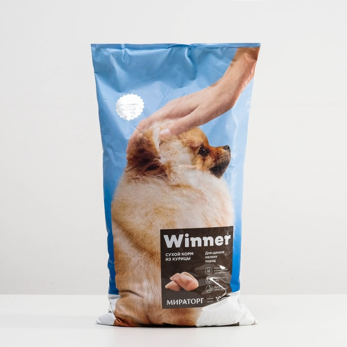 Сухой корм Winner для щенков мелких пород, курица, 10 кг