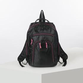 Рюкзак школьный, отдел на молнии, 2 наружных кармана, 2 боковых кармана, цвет чёрный