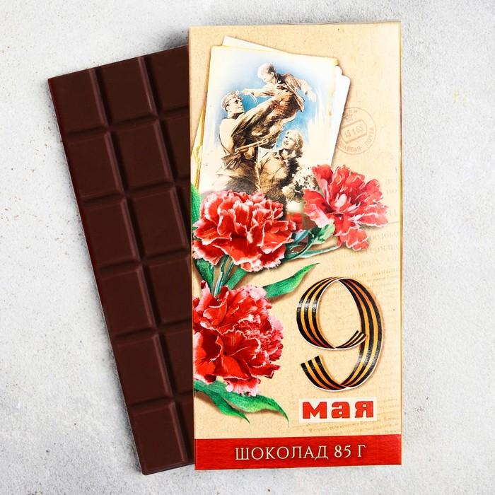 Шоколад «9 Мая», 85 г