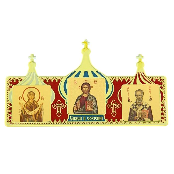 """Триптих в авто купола """"Покров Пресвятой Богородицы. Иисус Христос. Николай Чудотворец"""" 13826"""