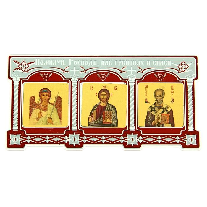 """Триптих в авто """"Ангел Хранитель. Иисус Христос. Николай Чудотворец"""""""