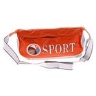 Сумка спортивная S 1 отдел, длинный ремень, оранжевый