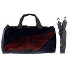 сумка спортивная S 46668 35*19*19 см, 1 отд, дл ремень, 2 ручки