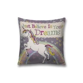 Наволочка декоративная «Радужный единорог», размер 45 х 45 см, вшитая молния