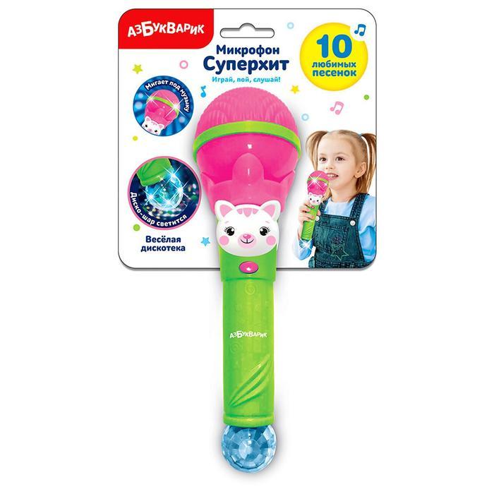 Микрофон «Суперхит. Весёлая дискотека», цвет розовый